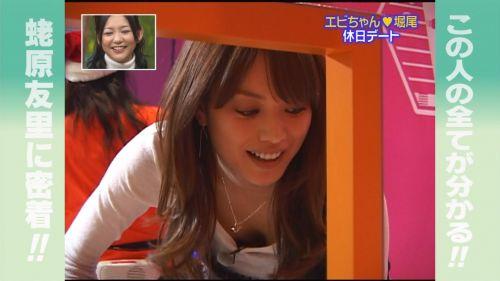 【TV胸チラエロ画像】テレビでまる見えになるアイドルや女子アナさんの谷間…いったい事務所はなにを考えてんだ!? その11